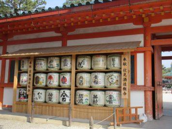 Japan Fässer Sake
